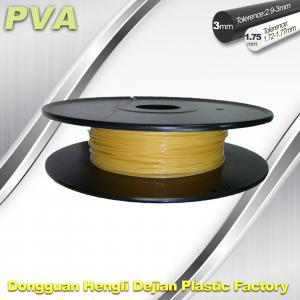 Cheap 1.75 / 3.0 mm PVA Dissolvable 3D Filament Materials For 3D Printer Water Soluble Filament for sale