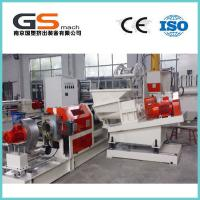 Best 380V/220V/3P Two Stage Single Screw Extruder Pelleizing Line For PP PE PVC Materials wholesale