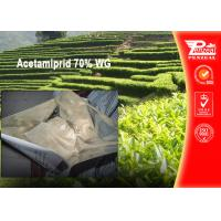 Best Acetamiprid 70% WG Pest control insecticides 135410-20-7 wholesale