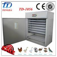Best automatic chicken egg incubator for 1056 eggs high quality wholesale