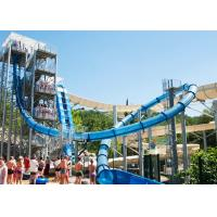 Best Spiral High Speed Water Slide , Outdoor Thrilling Adult Aqua Loop Slide wholesale