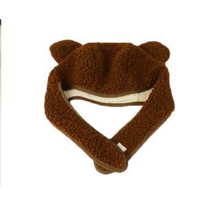 Best Cute Cartoon Puppy Children's Winter Cap 6-16 Years Old in Winter 58-60cm wholesale
