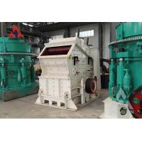 Buy cheap Large Capacity Cement impact crusher machine from China Mining supplier from wholesalers