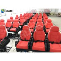 Best 3DOF Electronic 5D Cinema System Equipments With Special Effects wholesale