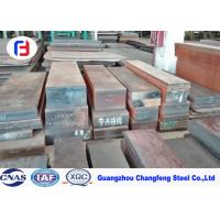 Best Annealed Carbon Tool Steel Plate S50C / SAE1050 / 50# wholesale