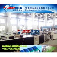 Best HOT Plastic corrugated wave tile board panel making machine production line wholesale