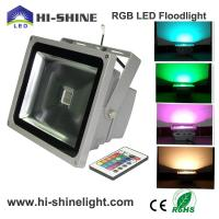 Best China 30W Waterproof IP65 Outdoor RGB LED Floodlight wholesale