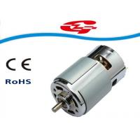 China Long Life High Torque 12v Dc Motor Oil Pump Permanent Magnet Motor 775 Series on sale