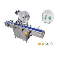 Best Polybag self adhesive sticker auto labeling machine GMP certification wholesale
