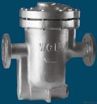 Best Differential Pressure Inverted Bucket Steam Traps--erh120 wholesale