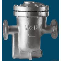 Buy cheap Differential Pressure Inverted Bucket Steam Traps--erh120 from wholesalers