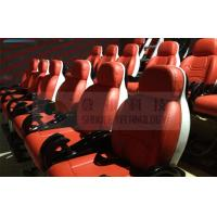 Best 18 Seats 5D Cinema Equipment With Red Chair , Special Effects wholesale