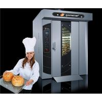 Best TANYO 32trays diesel rotary oven wholesale