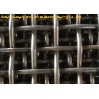 Buy cheap Durable Crimped Woven Wire Mesh , Industrial High Carbon Wire Mesh from wholesalers