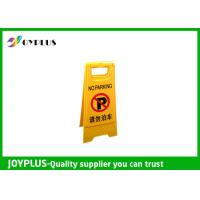 Best Light Weight Portable No Parking Signs , Folding Floor Signs PP Material wholesale