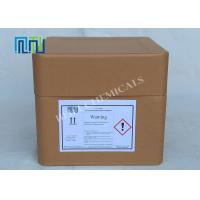 Best Electronic Grade Chemicals Mixed With Heterocyclic Monomer 77214-82-5 wholesale
