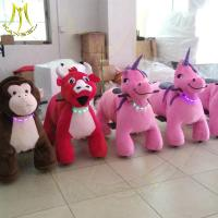 Best Hansel amusement park games walking battery operated electric animals wholesale