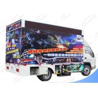 Cheap Mobile Truck 5D Cinema System with Waterproof Cabin and Motion Cinema Seat for sale