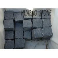China Flamed Granite Stone Paving Tiles Outdoors G654 Rectangle Shape cube stone for floor for sale