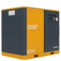 Best 75KW 100hp highly energy saveing rotary screw air compressor with servo inverter wholesale
