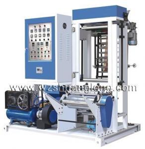 Best SL-45, SJ-50, SJ-55 Mini Film Blowing Machine wholesale