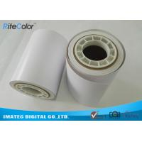 Best 260gsm Glossy Dry Minilab Photo Paper For Fujifilm Frontier Printers wholesale