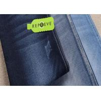 unifi repreve denim fabric recycled material dark blue soft jeans fabric
