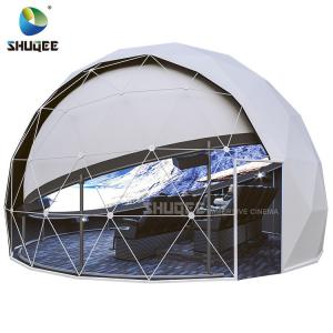 Best 360 Projection Dome Cinema 3D Dome Planetarium for Exhibition and Events wholesale