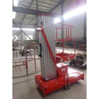 Best Single Mast Aluminium Work Lift Table 8m With good aftersales service wholesale