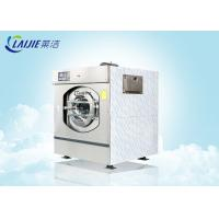 Best 100kg Front Loading Commercial Laundromat Equipment / Hotel Laundry Washing Machine wholesale