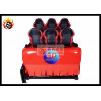 Best 6 / 9 Connected Seats 5D Cinema Movies Special Effects For Entertainment Machine wholesale