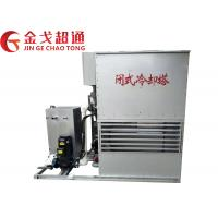 Best Small Footprint  Cooling Water Unit With Low Energy Consumption wholesale