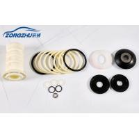 Cheap LR051700 Air Spring Air Suspension Kits ISO9001 Sample Available for sale