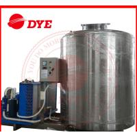 Cheap 500L - 15T Manual Custome Small Ice Water Tank with Glycol Cooling System for sale