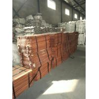 Buy cheap supply copper cathode high purity 99.9935% in low price from wholesalers