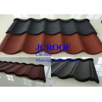 Best Mixed Color Aluminum Zinc Stone Coated Metal Shingles Green Red Black wholesale