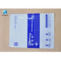 Best Self - adhesive express Plastic Courier Bags / envelopes for mailing wholesale