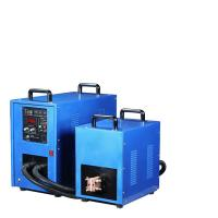 Best 40kw Energy Saving High Frequency Induction Heating Machine wholesale