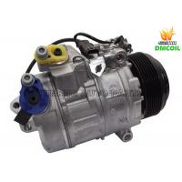 Best 150ML BMW 5 X5 Auto Parts Compressor Standard Size With Sufficient Capacity wholesale