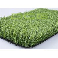 Best Forever Green Artificial Grass Landscaping For Yards And Gardens wholesale