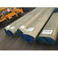 Best Spiral SAW Precision Stainless Steel Tubing Per IS 3589 2001 IS 5504 API - 5L X 70 Thermomechanically Rolled wholesale