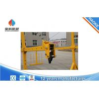 Quality Window Cleaning Rope Suspended Platform ZLP630 With Hoist LTD6.3 Motor Power 1.5kw wholesale