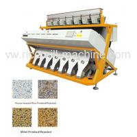 Best Round Shaped Rice Color Sorter Machine , Glutious Rice Colour Sorter Machine wholesale