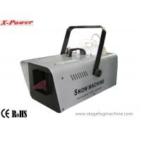 Best 1200W Artificial Snow Making Machine Professional Snow Machine Flurry Effect   X-012 wholesale