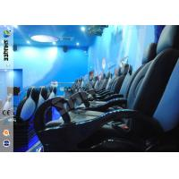 Best Up / Down Movement 5d Movie Theatre Simulator With Glass Fiber Chair 1900 X 850 X 1400 wholesale