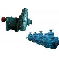 Best High Performance Electric Slurry Pump Sludge Transfer Pump Anti - Corrosion Material wholesale