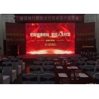 Best 3G Commercial DIP digital LED marquee display advertising  CE / ROHS wholesale