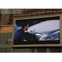Best 7500cd/m2 DIP LED Display / P10 Outdoor LED Screen with Meanwell Power supply wholesale