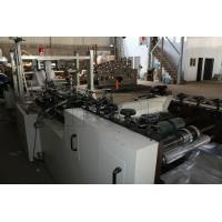 Best Professional Cast Film Extrusion Machine 320mm -900mm Roll Width wholesale