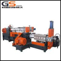 Best Twin / Single Screw Two Stage Extruder For PE/EVA Carbon Black Mother Material wholesale